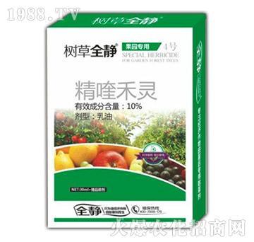 果园专用除草剂-树草全静4号-国人福