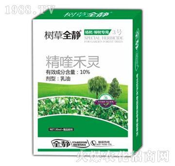 杨树柳树专用除草剂-树