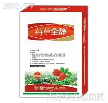 10%精喹禾灵-莓草全