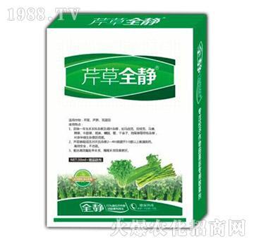 10%精喹禾灵-芹草全静-国人福