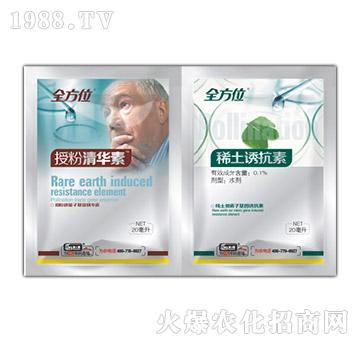 授粉清华素+稀土诱抗素-全方位-国人福