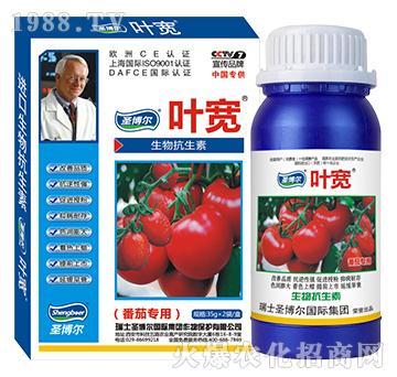 番茄专用生物抗生素-叶宽