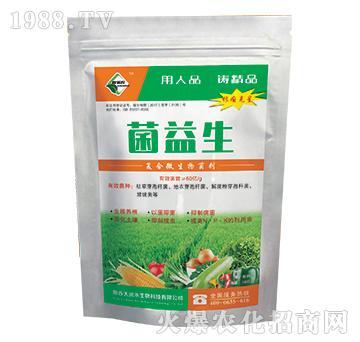 菌益生复合微生物菌剂-大润禾