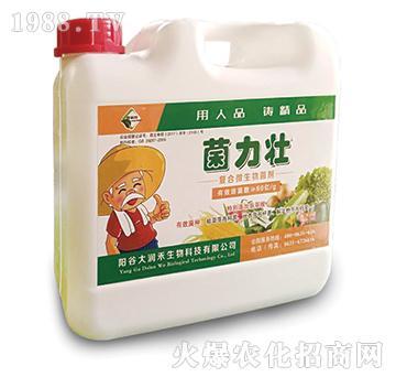 菌力壮复合微生物菌剂-大润禾