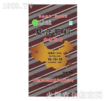 50kg中农三铵复合肥料18-18-18-中美化国际