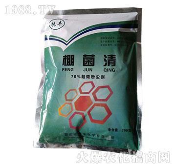棚菌清-70%超微粉尘剂-健丰