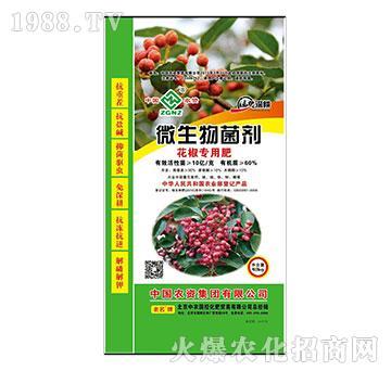 微生物菌剂-花椒专用肥-中农国控