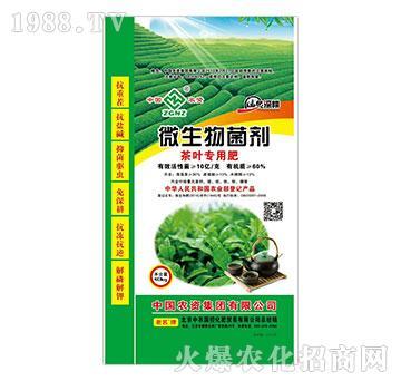 微生物菌剂-茶叶专用肥-中农国控