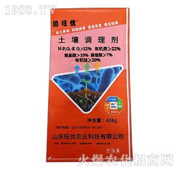 土壤调理剂-菌旺优