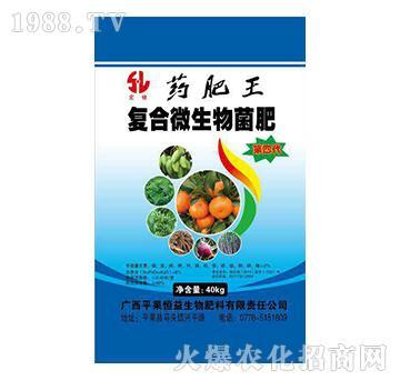 复合微生物菌肥-药肥王-恒益
