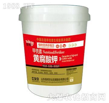甲壳素黄腐酸钾生根膨果