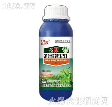茶叶催芽920-茶厚-泰邦