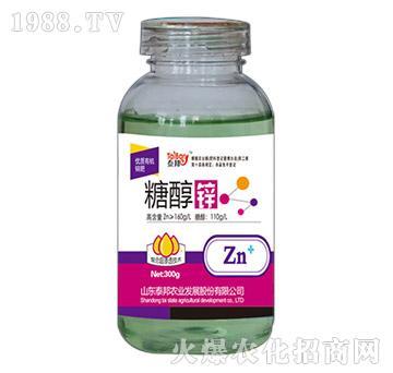 300g糖醇锌-泰邦