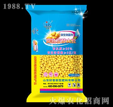 腐熟发酵大豆微生物菌剂
