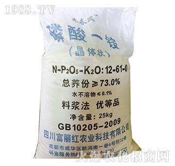 磷酸一铵-禾春风-富丽红