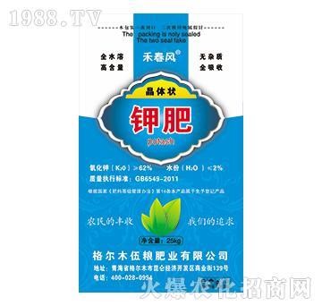 钾肥晶体状-禾春风-伍粮肥业