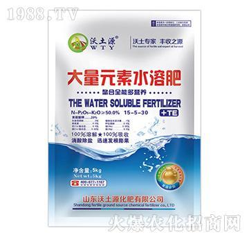 大量元素水溶肥15-5-30+TE-沃土源