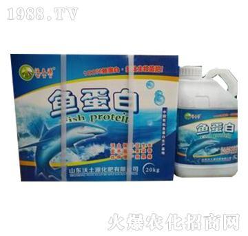 鱼蛋白・多肽微生物菌肥-沃土源