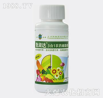 3合1农药辅助剂-效润