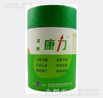 含氨基酸水溶肥-康力-