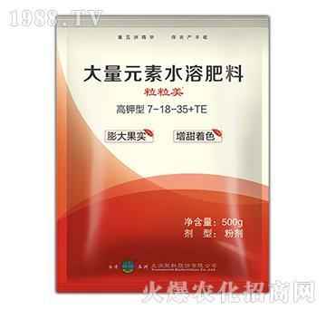 大量元素水溶肥7-18-35+TE-粒粒美-五洲