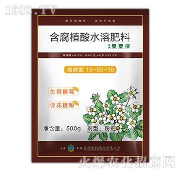 含腐植酸水溶肥10-50-10-果菜保-五洲