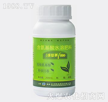 综合型含氨基酸水溶肥-绿世界-五洲