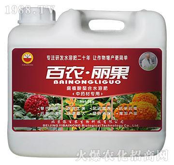中药材专用-腐植酸螯合水溶肥-百农丽果
