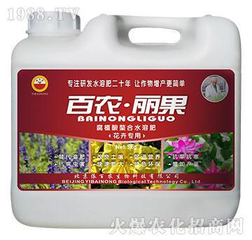 花卉专用-腐植酸螯合水