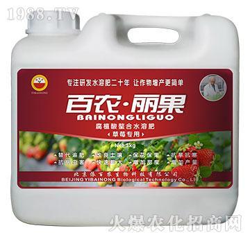 草莓专用-腐植酸螯合水