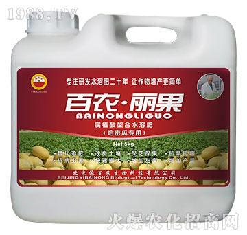 哈密瓜专用-腐植酸螯合