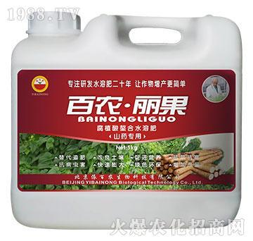 山药专用-腐植酸螯合水