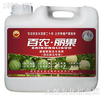 西瓜甜瓜专用-腐植酸螯