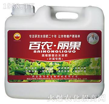 叶菜专用-腐植酸螯合水