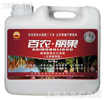 生根通用型-腐植酸螯合