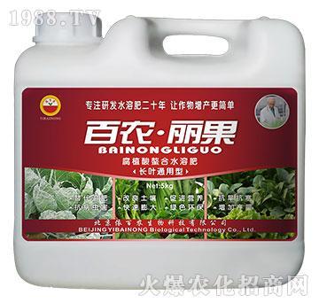 长叶通用型-腐植酸螯合