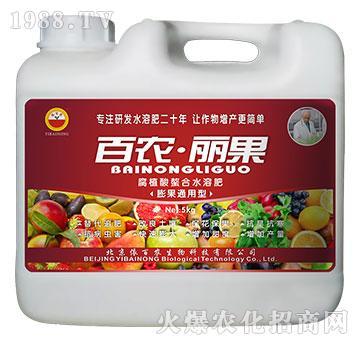 膨果通用型-腐植酸螯合
