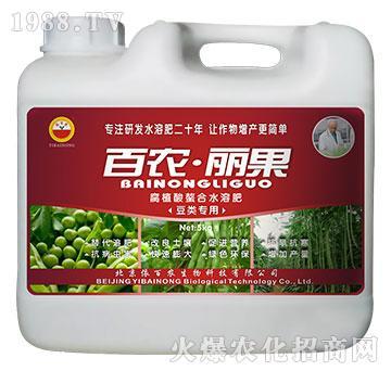 豆类专用-腐植酸螯合水