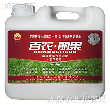 韭菜专用-腐植酸螯合水