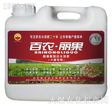 大姜专用-腐植酸螯合水