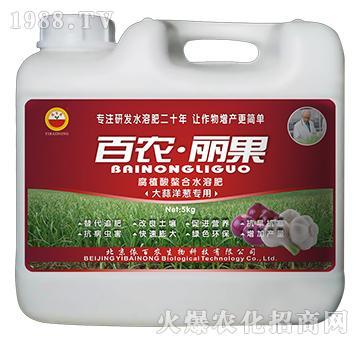 大蒜洋葱专用-腐植酸螯合水溶肥-百农丽果