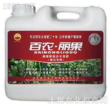 黄瓜专用-腐植酸螯合水