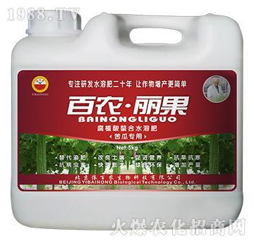 苦瓜专用-腐植酸螯合水