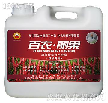 辣椒专用-腐植酸螯合水
