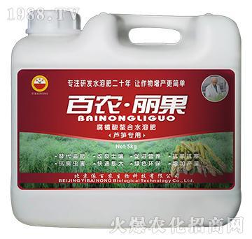 芦笋专用-腐植酸螯合水