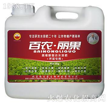 芹菜专用-腐植酸螯合水