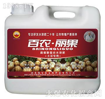 土豆专用-腐植酸螯合水