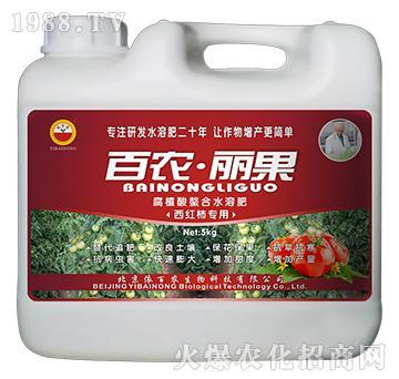 西红柿专用-腐植酸螯合