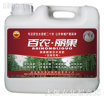 长豆角专用-腐植酸螯合水溶肥-百农丽果