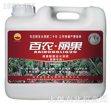 菠萝专用-腐植酸螯合水溶肥-百农丽果